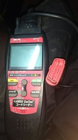JOBDII Can tool reading trouble codes. Tool can be seen at the B&M Okinawa Parts in Okinawa, Japan