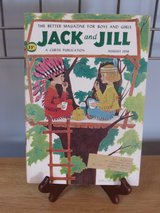 Jack and Jill Magazine~August 1958 in Chicago, Illinois