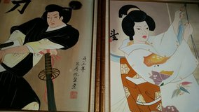 asian authentic oil painting set in Elizabethtown, Kentucky