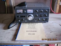 Kenwood TS-520 Transceiver for HAM Radio in Las Cruces, New Mexico