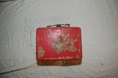 Vintage lunch box in Fort Leonard Wood, Missouri