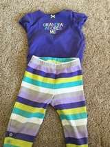 6-9 mo outfit 6 in DeKalb, Illinois