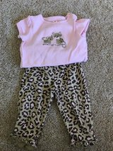 6-9 mo outfit 9 in DeKalb, Illinois