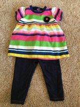 6-9 mo outfit 10 in DeKalb, Illinois