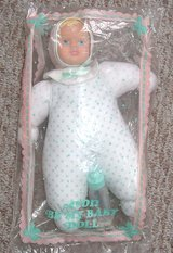 RARE Vintage 1991 NEW Avon Be My Baby Doll Includes Bottle with Disappearing Milk in Morris, Illinois