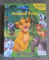 Disney Animal Tales My Busy Books w/ Playmat & 9 Figures Interactive Storybook in Kingwood, Texas