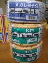 ROPE  - 3 SPOOLS AVAILABLE in Okinawa, Japan
