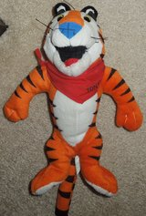 Collectors Tony the Tiger plush doll and promotional regulation baseball-NEW in Joliet, Illinois