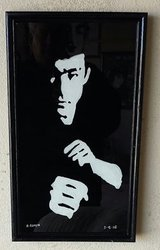 Bruce Lee Painting in Nellis AFB, Nevada