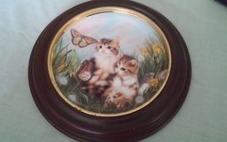 Chasing Butterflies Framed Collectors Plate in The Woodlands, Texas