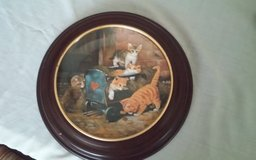 Die Spielkameraden Framed Collectors German Plate in The Woodlands, Texas