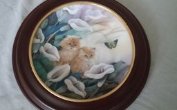 Alluring Lillies Petal Pals Framed Collectors Plate in The Woodlands, Texas