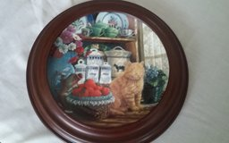 Annebell's Simple Pleasures Warm Country Moments Collectors Plate in The Woodlands, Texas