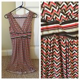 NEW Sophia Max stretchy summer dress - size S in Warner Robins, Georgia