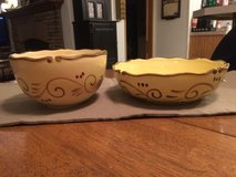 Decorative Gold Bowls - (set of 2) in Chicago, Illinois