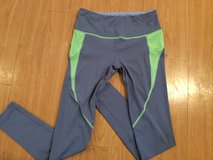 Small Victoria's Secret workout pants vsx in Okinawa, Japan