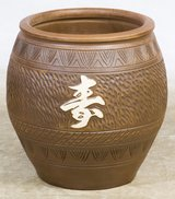 Gorgeous Textured Clay Pot in Chicago, Illinois