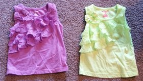 #18 size 18 months tops (set of 2 for $2) in Fort Benning, Georgia