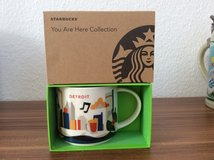 Starbucks Detroit You Are Here Coffee Mug Cup in Ramstein, Germany