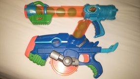 Nerf buzzsaw & Reactor in Fort Hood, Texas