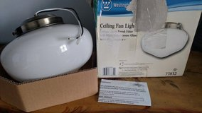 Westinghouse Ceiling Fan Light   antique brass NEW in Lockport, Illinois