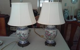 2 Butterfly Lamps in Conroe, Texas