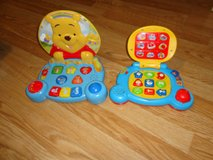 Kids Two Music and Sound Toys in Lockport, Illinois