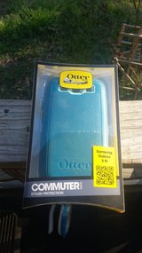 Otter Box in Camp Lejeune, North Carolina