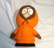 "South Park KENNY 6"" Plush STUFFED  Toy NWOT in Houston, Texas"