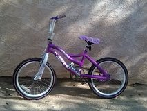 Girls 18 inch Bicycle - Used in Yucca Valley, California