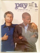 Psych: Season 2 New Sealed DVD Series in Bolingbrook, Illinois