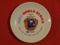 1969 New York Mets World Series Plate in Spring, Texas