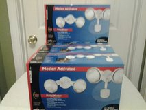* REDUCED* NEW Motion activated floodlight security system in Eglin AFB, Florida