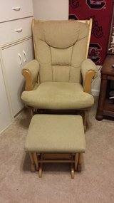 Used Glider rocker with ottoman in Hinesville, Georgia