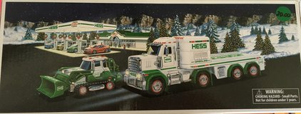 2013 Hess Truck in Beaufort, South Carolina