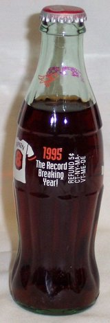 COCA COLA CAL RIPKEN 1995 RECORD BREAKING YEAR SEALED BOTTLE CONDITION in Kingwood, Texas