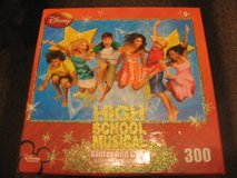 300 Piece High School Musical Puzzle in Bartlett, Illinois