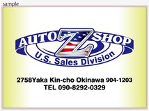 MEMORIAL DAY $ALE! AutoShopZ - Showing Our Continued Support of the Military Community! $ave! in Okinawa, Japan