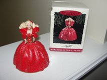 """HALLMARK """"HOLIDAY BARBIE NEW COLLECTOR'S SERIES""""  CHRISTMAS ORNAMENT 1993 in Camp Lejeune, North Carolina"""