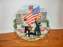 Fourth of July Collector Plate in Bartlett, Illinois
