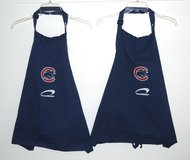 RARE Set of 2 Chicaco Cubs Youth Aprons Great for Arts & Crafts, Painting, Helping In The Kitchen. in Morris, Illinois