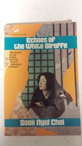 Echoes of the White Giraffe by Sook Nyui Choi in Houston, Texas