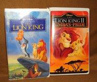 VHS - Lion King in Alamogordo, New Mexico