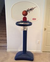Little Tikes Shoot and Slam Basketball Trainer in Quantico, Virginia