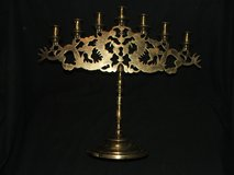 Vintage Asian Brass Dragon Large 7 Stick Candle Holder Candelabra in Oswego, Illinois