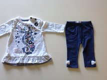 Baby Girl 3-6 Month Outfit *New* in Camp Lejeune, North Carolina