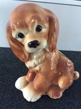 Antique Cocker Spaniel Planter in Wiesbaden, GE