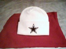 Reebok - Dallas Cowboys Football Beenie - New in Heidelberg, GE