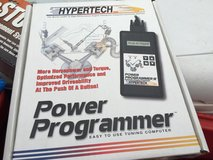 Hyper Tech Program in Fairfield, California