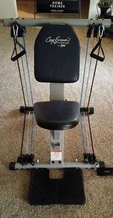 CORY EVERSON HOME TRAINER - 6000HT in Orland Park, Illinois